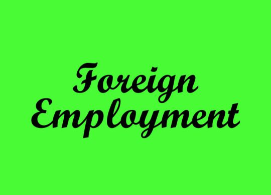 foreign_employment